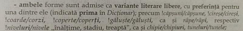 când DOOM2 admite două forme ca fiind corecte, dar se preferă prima variantă indicată în dicționar
